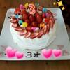 3歳のお誕生日🎂