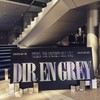 2015/5/5  DIR EN GREY TOUR15 THE UNSTOPPABLE LIFE@ひめぎんホール 参戦記録