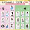 モニカレンダー2021年3月12日(金)