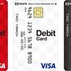 三菱ufjのクレジットカードを作ろうか迷った学生におすすめするのは三菱東京UFJ-VISAデビットだ!