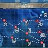 6-5 KW環礁沖海域 空2戦1 ボス楽勝攻略