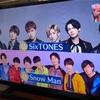 SixTONES(ストーンズ)とSNOWMAN(スノーマン)がMステで「映画 少年たち」のPRで共演