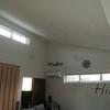 【Web内覧会】「高窓」でリビングを明るく!カーテンは必要?高窓設置にお金は掛かる?