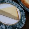 【3.5合(3合)炊き炊飯器とHMで作る】冷やして美味しい濃厚チーズケーキ