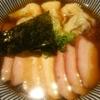 中華soba いそべ 黒旨特製チャーシュー麺 矢口渡駅