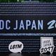 iOSDC Japan 2017参加レポート