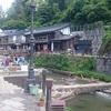 秋田・山形の旅2019、初夏(その2)