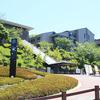 【京産】京都産業大学の受験に合格するために必要な教科書はこれだ!