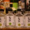 当店専売!日本最後の在庫、各四本ずつのみの緊急再入荷☆ニュージーランド産HOP4種を各々使用、品種の個性を感じる特別な【クラフトジン】『LIQUID ALCHEMY 1st Cut Series Fresh Hop Gin~Riwaka,Wai-Iti,Nelson Sauvin,Motueka~200ml Bottle』