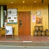 【オススメ5店】弘前(青森)にあるダイニングバーが人気のお店