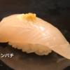 冬の帝王のブリを4大回転寿司チェーンと高級店の寿司との違いをまとめてみた