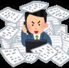 【ブログ運営報告20ヶ月目】ブログ伸びないから月85記事書いてみた!