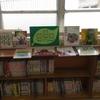 とある学校の図書館(カエル)
