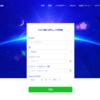 クラウドマイニングで仮想通貨(ビットコイン)に複利投資!HashFlareでの登録・購入方法と注意点