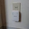 Wifi利用について