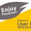 大盛況のPleasanter UserMeetup #2 に参加してきました。