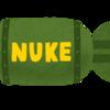 筑波大学は核実験をやめろ について思い出したこと