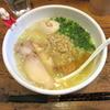 【今週のラーメン758】 鶏の穴 (東京・池袋) 白鶏らーめん+サービス味玉