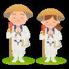 21日は初弘法。お砂踏みでお大師さまとのご縁を深めましょう。