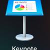 Appleプレゼンソフト「Keynote」