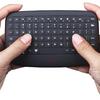 GPD WINも真っ青のキーボードthe 500 Multimedia ControllerをLenovoが発表!価格は55ドル