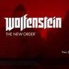 スタイリッシュ×バイオレンス×爽快「Wolfenstein:The New Order」