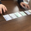 2/23大田ボードゲーム会