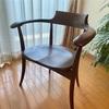 家ライフを快適に〜新しい椅子が届きました〜