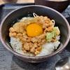 朝は納豆と生卵が有れば満足なのです @ゆで太郎