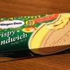 ハーゲンダッツの期間限定フレーバーをいくつか食べてみた!