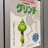 12月第3週/第4週から公開(大阪市内)の映画で気になるのは