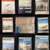 航空技術  1956/2-1977/3 No.11-264 不揃67冊