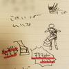 生田さんヲタがモーニング娘。'16コンサートツアー秋~MY VISION~10/2福岡凱旋に行ってきました