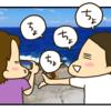 新婚旅行でハワイへ行くゾ【本編⑪】〜ビュースポットでおしゃれな写真が撮りたいな〜