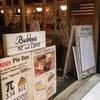 サワークリームパンケーキ 苺とバナナ添え@Bubby's(バビーズ)ヤエチカ店