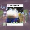 【神戸】カワサキワールドへ徒歩で行ったら分かったアクセス方法と割引情報まとめ!