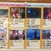 【3/1(日)14:50~】アコパラ2015 水戸店ライブスタートします!!!!!