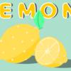 朝の習慣にレモン水を取り入れてみた。