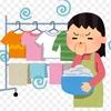 梅雨到来、、悩まされる洗濯物~(><)💧