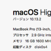 macOS10.13 ショートカット及び捗るソフト3つ