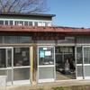 菊地養魚場【栃木県矢板市にある、ゆるくアットホームな釣り場】