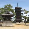 四国には五重塔が5基あります