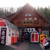 奈良にラーメンを食べに行ったついでに鹿さんと触れ合いにいく鹿男からあげ、そこには衝撃の光景がっ!!(18禁動画あり)