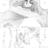 ■寝起きテンションで描いた良く分からない漫画もどき■