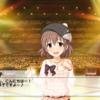 喜多日菜子ちゃんのソロ曲「KISS or 世界滅亡」実装! 微笑ましいくらいかわいいです!