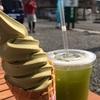 お茶やさんのソフトクリーム:掛川深蒸し茶の大井製茶