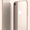 本日iPhone8発売開始!ドコモが機種変更応援プログラムプラスを発表、誰でもわかるように解説しました