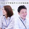 「ICTインフラを支える東証一部上場企業」アイビーシー㈱