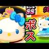 #653かわいいけど超強いVSハローキティSS『妖怪ウォッチぷにぷに』さとちんアニメで人気のゲーム実況プレイ攻略動画 Yo-kai Watch