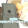40代乾燥肌の白髪ケア【KAMIKA】シャンプー頭皮かゆみもサッパリ♡
